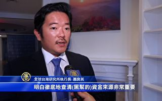 統戰台灣 中共利用臉書散播假新聞