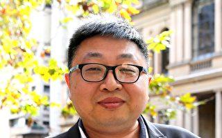 悉尼前華人議員過境上海 被中共非法遣返
