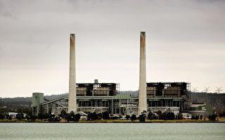 澳洲電價高企 AGL能源公司年利潤翻近三倍