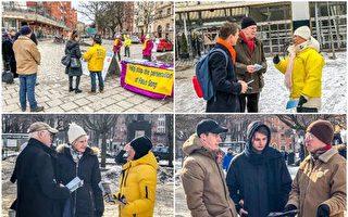 春寒中欧洲法轮功学员揭中共迫害 民众支持