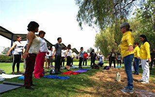 墨西哥都市自治大學師生學煉法輪功