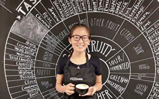HG Coffee School 南澳專業咖啡師的搖籃