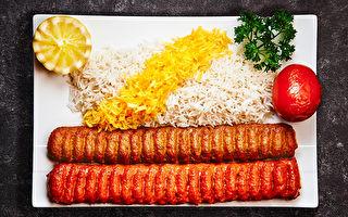 德黑兰餐厅 蒙城正宗波斯美食