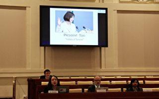 唐鳳梵蒂岡談台灣民主 與會者印象深刻