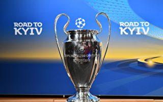 欧冠8强对阵 皇马遇尤文 曼城利物浦内战
