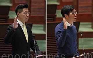 立會四新任議員宣誓就職