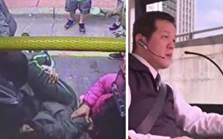 女生公車上昏倒 司機抱學生衝醫院 乘客開道護送