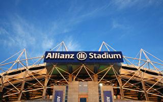 新州弃ANZ体育场重建 改为翻新节省5亿
