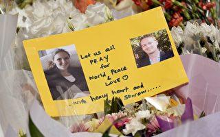 悉尼人质案遇难者被追封勇敢之星奖章