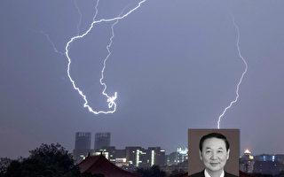 3月28日上午,中共山西省呂梁市原副市長張中生受賄、巨額財產來源不明案一審宣判。張中生被判死刑,受賄金額超過10億人民幣。(Getty Images/大紀元合成)