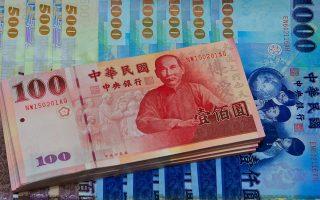 美媒:不必北京同意 台湾经济可持续成长