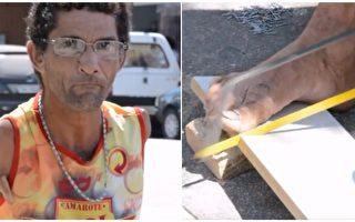 巴西无臂男子竟然是位能工巧匠 很多人看了直呼不可思议