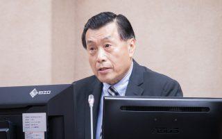 中共废主席任期 国安局长:对台不利