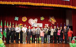 宜蘭縣各界慶祝107年青年節表揚大會