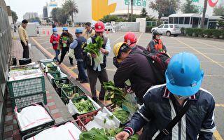 全力护农 云林在地企业响应买菜