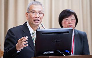 因应中共磁吸 台财长:税制竞争力不输大陆