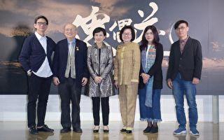 台湾影视最后一役 曹瑞原新剧斥资1.55亿