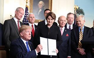 川普厭倦被利用 白宮:將反擊中共課稅