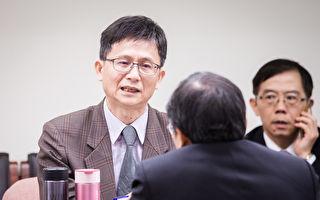 環評法躺環保署 立委批:民進黨打假球