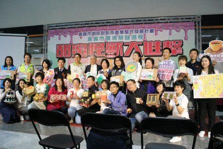 28日嘉義市府中庭召開記者會,由副市長張惠博帶領計畫商家,期待號召更多的在地店家一同努力。