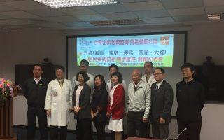 台塑企业3月起 办理五乡免费疾病筛检