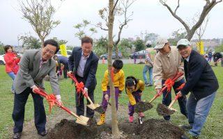 再現宜運景觀新風貌  植樹暨護樹活動