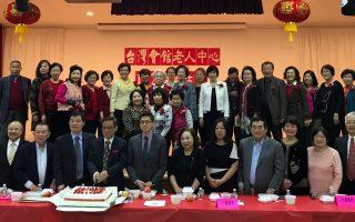 台湾会馆老人中心一二月份庆生会