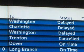 紐約賓州車站和紐瓦克之間早高峰又堵