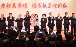 蔡英文会工商界 宣示3面向拼经济