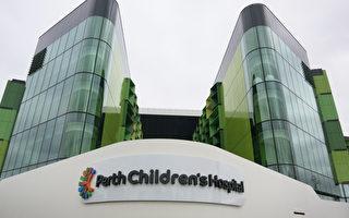 延遲近三年 珀斯新兒童醫院5月開放