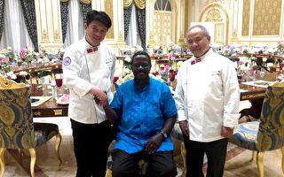 台灣廚藝端進史瓦濟蘭皇宮 美食外交再添一樁
