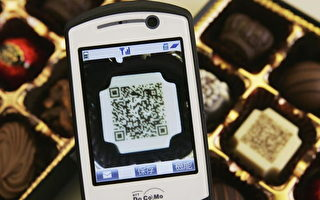 颜丹:日本要通过单车推广手机支付?