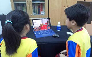 台湾微软携手南屏国小 与学童玩科技学知识