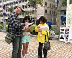 日本沖繩縣民眾聯署聲援舉報江澤民