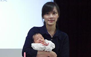 無月經症產子  母子還同月同日生