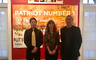 美记者著书:中国流亡者的美国梦
