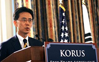 韩贸易部长:贸易协定及钢铁税与美达共识