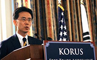 美韩自贸协定达成 韩获永久豁免美钢铁税