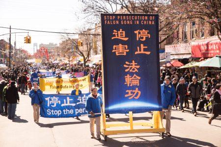 法轮功学员3月11日下午在布碌崙华人密集的八大道社区举行的新年游行活动,吸引众多民众驻足观看。