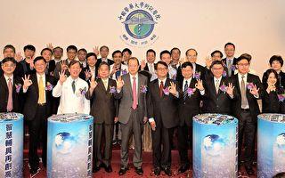 中部客制化3D列印   挑战亚太10亿医疗市场