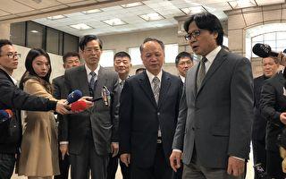 台湾扫荡诈骗集团 4天逮418名领款车手