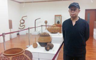 劉興澤個展 傳統竹藝與現代美學的對話