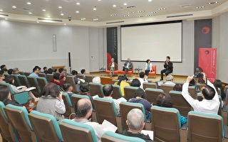 《假孔子之名》亞洲首映 觀眾爆滿