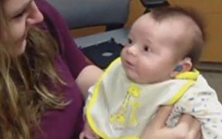 失聰小寶寶首次聽到媽媽聲音 可愛到讓人心都化了