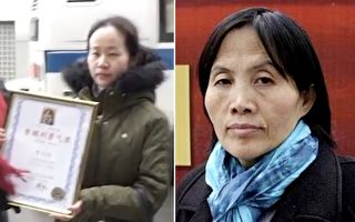 维权领袖曹顺利逝世4周年 4国人纽约获奖