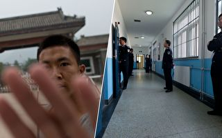 房屋遭强拆 被打残访民北京病逝 儿女被关