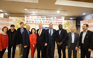 州長候選人肯尼迪舉辦華埠籌款餐會