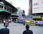 马来西亚首都声援3亿人三退