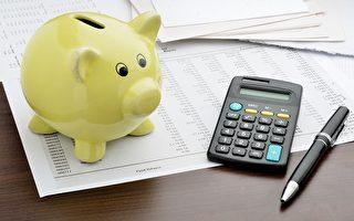 英國理財:免稅的投資 個人儲蓄存款ISA