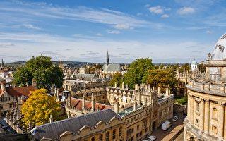 牛津成英國最難買得起房的城市